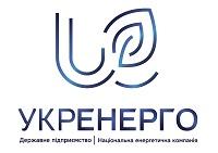 """Національна енергетична компанія """"Укренерго"""""""